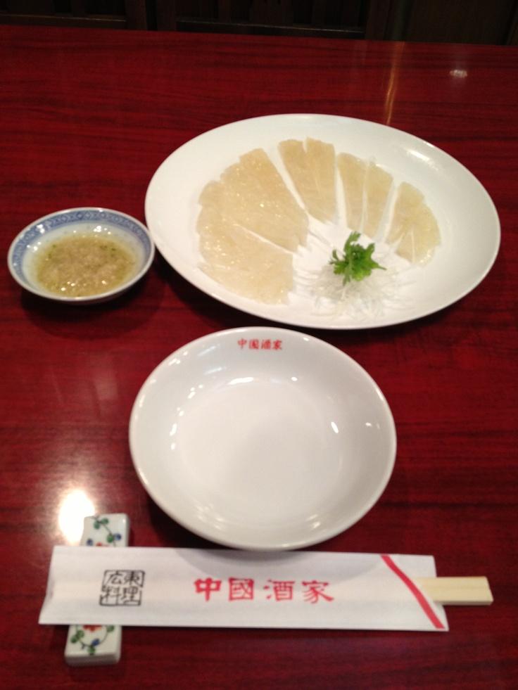 中華料理  中国酒家 トアロード店 (チュウゴクシュカ)                   フカヒレの冷菜(刺身+ねぎ油)です。お肌、プルプルですよw    このメニューは、予約必要かも      ☆☆☆   兵庫県神戸市中央区北長狭通3-12-1