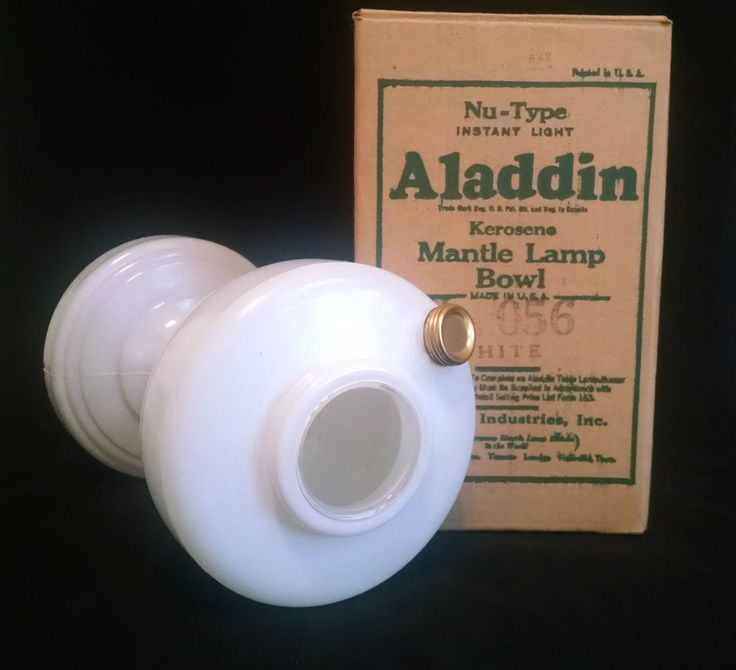 NEW IN AN OPENED BOX ALADDIN LAMP B30 WHITE SIMPLICITY LAM BASE 1948- 1953