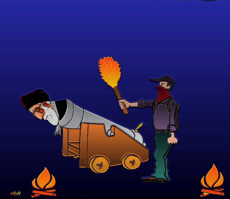 Caroon by an Iranian artist, showing what Charshanbe Suri means to Iranian people.   On the last Tuesday of the Persian New Year, people jump over  bonfires. Symbolically,   the fire would  take the pallor, sickness, and problems and in turn would give  warmth and energy.  The efforts by the Iranian regime to eliminate such festivities have resulted in more intense celebrations and a day of significant confrontation with the regime.