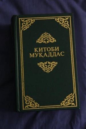 Kitobi Mukaddas (Complete Bible in the Tajiki Language)