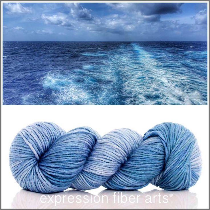 Expression Fiber Arts Yarn - LOST AT SEA SUPERWASH MERINO SILK PEARLESCENT WORSTED, $30.00 (http://www.expressionfiberarts.com/products/lost-at-sea-superwash-merino-silk-pearlescent-worsted.html)