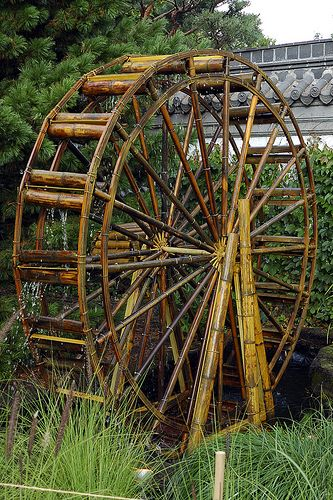 Bamboo Water Wheel, Montreal Botanical Garden, Canada