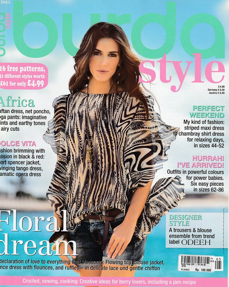 Burda Style Magazine May 2015 Issue in English by EmeraldSewingChest on Etsy