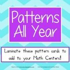 Free Download! These pattern cards can be laminated and used in your Math Centers! I let the students use small manipulatives to build patterns on top of the card...