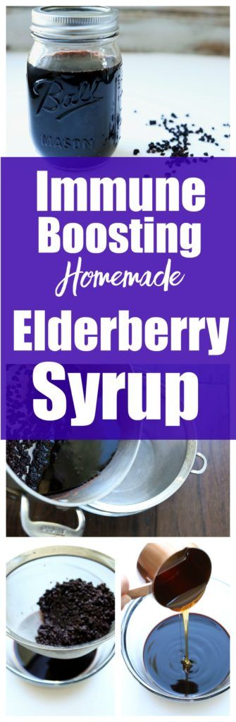 This homemade elderberry syrup recipe is natural medicine for your whole family! It is a natural immune system booster and fights the cold and flu! Stay healthy this season with this DIY elderberry syrup. Much cheaper than buying it in the store