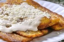 Fried Bananas Served with Cream & Cheese