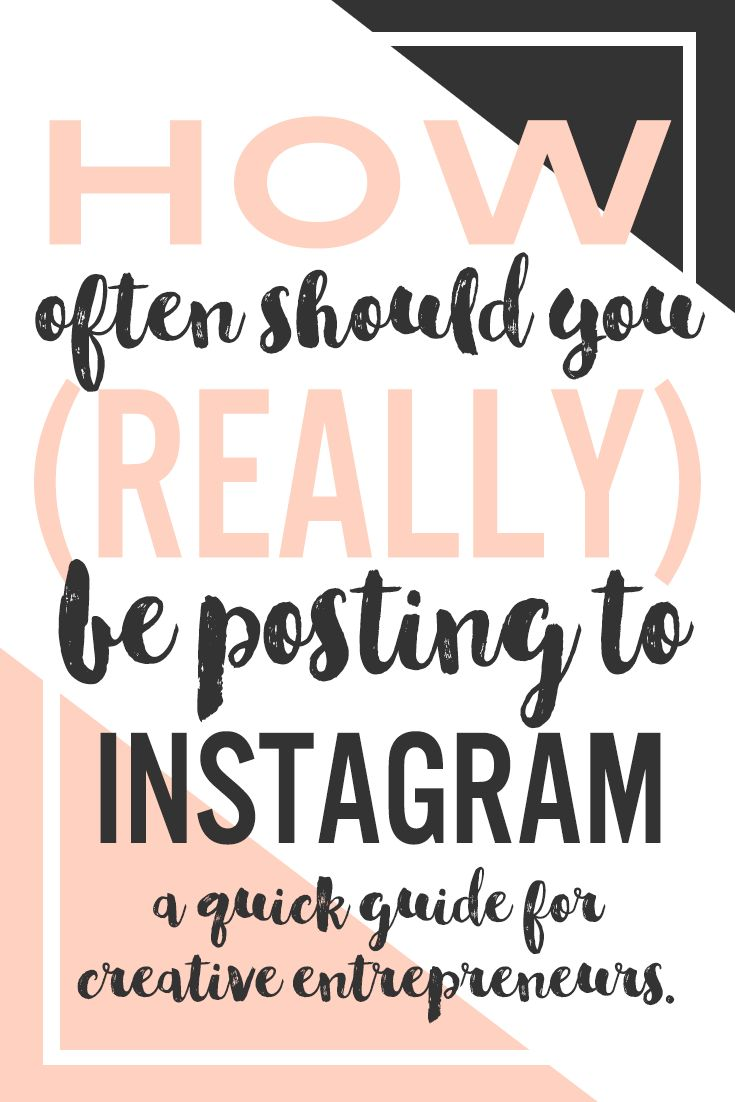 How Often Should You Be Posting to Instagram? A quick guide for creative entrepreneurs.