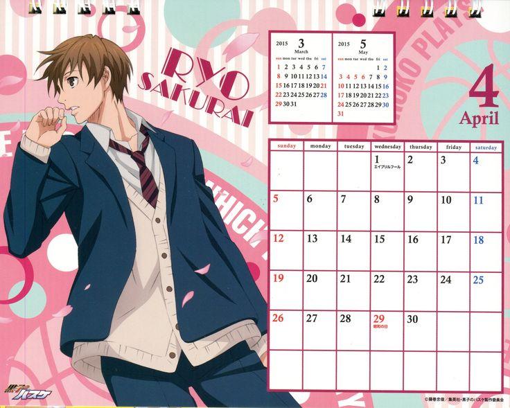 Kuroko no Basuke - 2015 calendar - 4