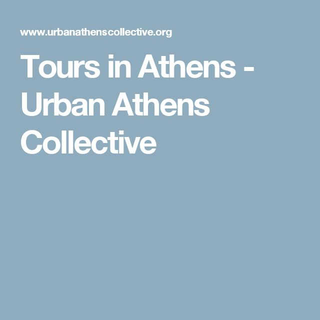 Tours in Athens - Urban Athens Collective