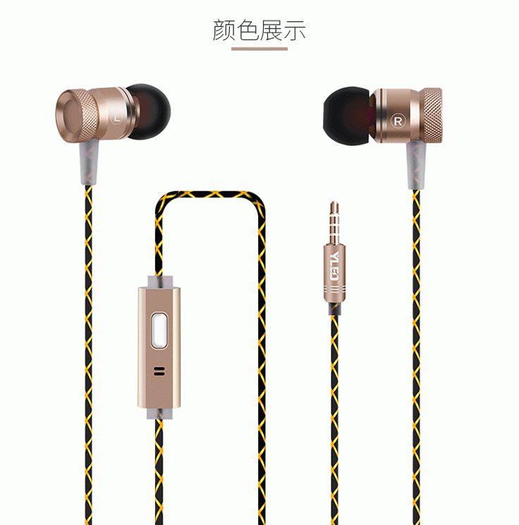 LX-M63 premium in-ear earphone from Shenzhen Linx Technology in Shenzhen China(www.headphonefactory.net or www.erjizhizaoshang.com)