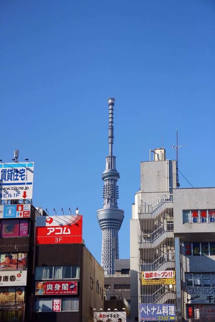 View of the Tokyo Sky Tree from Kinshicho Station