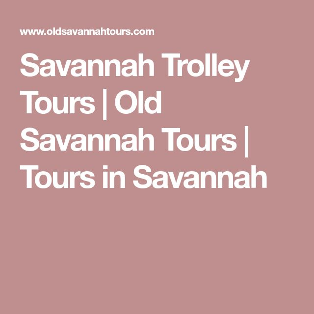 Savannah Trolley Tours | Old Savannah Tours | Tours in Savannah