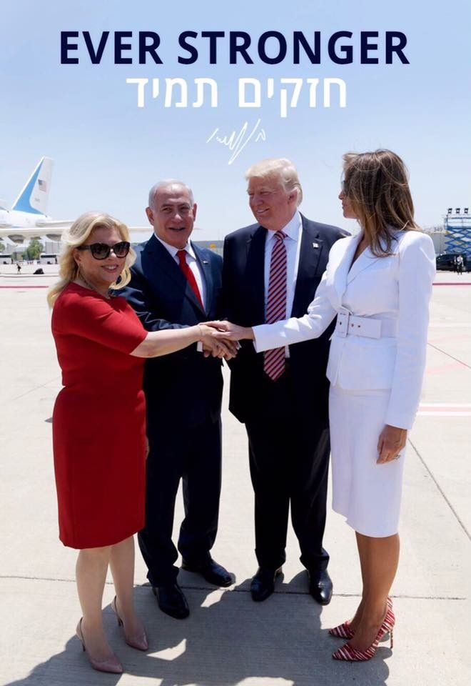 President and Mrs. Trump and Prime Minister and Mrs. Netanyahu, in Israel, May 23, 2017