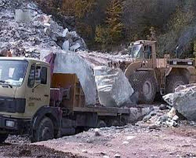 Στο σφυρί τα «Μάρμαρα Λαζαρίδη»: Στο σφυρί βγαίνουν οι βιομηχανικές εγκαταστάσεις και τα λοιπά περιουσιακά στοιχεία της εταιρείας «Μάρμαρα…