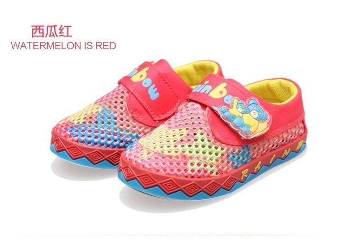 (Buy Two Get Third One Free)New Baby Mesh Sport Shoes With Rubber Soles Size #RainbowBear #WalkingShoes