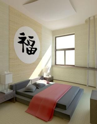 Japanese style Bedroom #interior #japan