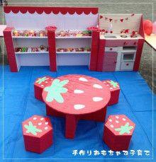 幼稚園のバザー 手作りおもちゃ広場|手作りおもちゃで子育て