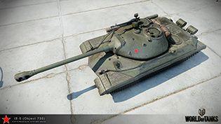 В состав входит: Советский тяжелый танк VIII уровня ИС-5 100% экипаж к танку Слот World of Tanks Зачисление через подарок: ПОДРОБНЕЕ (откроется в новой вкладке). Цена: 990 Руб.  Преимущества и недостатки ИС-5 (Объект 730) Вам нравится нагибать на ИС-3…