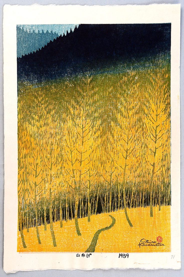 "Shadow of the Mountainby Shiro Kasamatsu 1898-1992 [+] ""Yamakage"" (Shadow of the Mountain). Dark mountain shadow starts covering the part of the golden forest in a fine autumn afternoon. Shiro's rare sosaku-hanga style print which he carved and printed by himself. He had never commercially promoted these prints. But now, they are among the most attractive and sought after Shin-hanga, Sosaku-hanga prints.:"