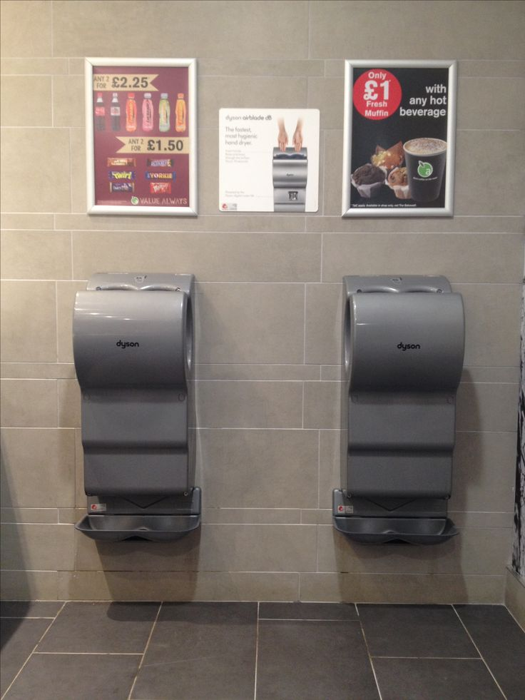 Dyson Airblade hand dryers installed with driplate drip tray. Applegreen Motorway Service Area