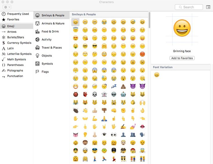 Heres a secret keyboard shortcut for the iOS Emoji Viewer