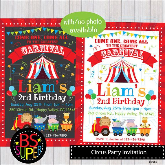 Carnival Invitation Carnival Birthday Invitation Circus