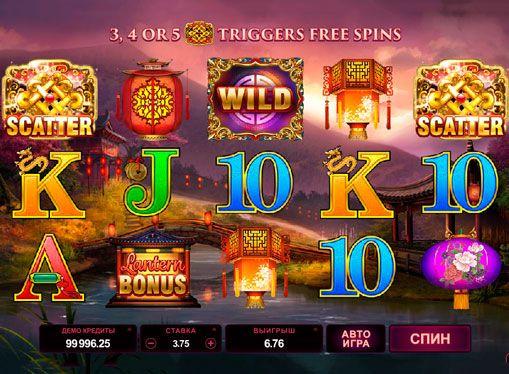 Automat do gier Serenity - grać za prawdziwe pieniądze. Nowe maszyna hazardu line z firmy Microgaming zasługuje na swoją nazwę. Można go opisać ogólną atmosferę maszyny do gier. Serenity oferuje graczom przyjemne relaksującej muzyki, płynne animacje i proste zasady gry. Wszystko to sprawia, że gra na prawdziwe pieniądze mierzony, ale interesując