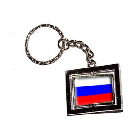 Russia Russian Country Flag New Keychain Ring, Silver