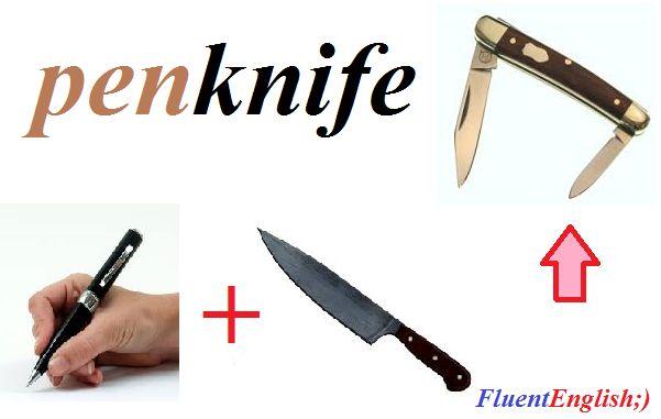 pen + knife = penknife! (перочинный нож)  #английскийслова #английскийвесело #английскийрепетиторы #учитьанглийский #английскийскайп #английскийчерезскайп #английский #английскийонлайн