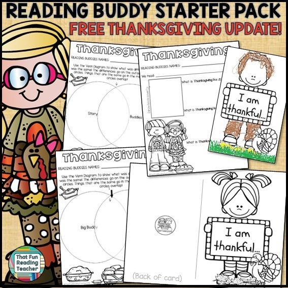 Reading Buddies Starter Pack - Thanksgiving free update!                                                                                                                                                                                 More