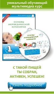 Сбалансированное питание: меню на неделю - Здоровое питание - здоровая жизнь