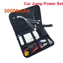 30000mAh Car emergency jump start ignition Battery Charger Set Portable Universal Supply Power Set For Vehicle Auto Smartphone(China (Mainland))
