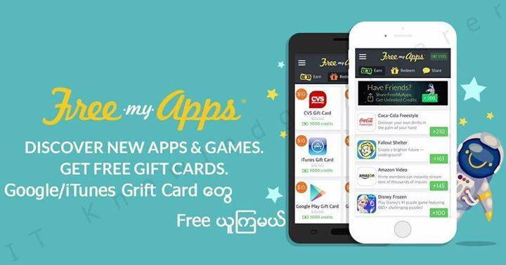 တကယ္ရတယ္ဗ် စမ္းၾကည့္ၾကပါ Night pack နဲ႔ပိုအဆင္ေျပတယ္ဗ်  ခုကၽြန္ေတာ္ေျပာၾကခ်င္တာကေတာ့ Google Gift Card, iTunes Gift Card ေတြကို Free ရယူနည္းေလးျဖစ္ပါတယ္  Gift Card ဆိုတာ iTunes Store, Paid App, Game နဲ႔ In App Purchase (Gem, Item,...) အတြက္ အသံုးျပဳရတဲ့ ေငြျဖည့္ကတ္ျဖစ္ပါတယ္  ဒီနည္းကို သိပီးသားယူေတြလည္းရွိမွာပါ  ကၽြန္ေတာ္သံုးၾကည့္ပီးပါပီ တကယ္ရပါတယ္ အာမခံပါတယ္  ကဲ စရေအာင္... ျပဳလုပ္နည္းက အရမ္းလြယ္ကူပါတယ္ဗ်ာ App မလိုပါဘူး  Link: http://freemyap.ps/6ccd4f6d  ေပးထားတဲ့ လင့္ကို Safari ကေနဖြင့္ေပးပါ…