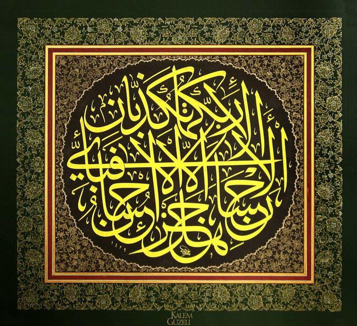 DesertRose...Aayat Bayinat...calligraphy art... Nurullah Özdem - Levha - Ayet-i Kerîmeler