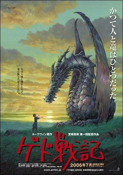 Gedo Senki (Tales from Earthsea) (Cuentos de Terramar) (2006). COUNTRY: Japan. DIRECTOR: Goro Miyazaki. SCREENWRITER: Goro Miyazaki, Keiko Niwa (Novel: Ursula K. Le Guin). COMPOSER: Tamiya Terashima, Carlos Núñez. (Studio Ghibli)