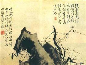 unknown title - Xu Wei
