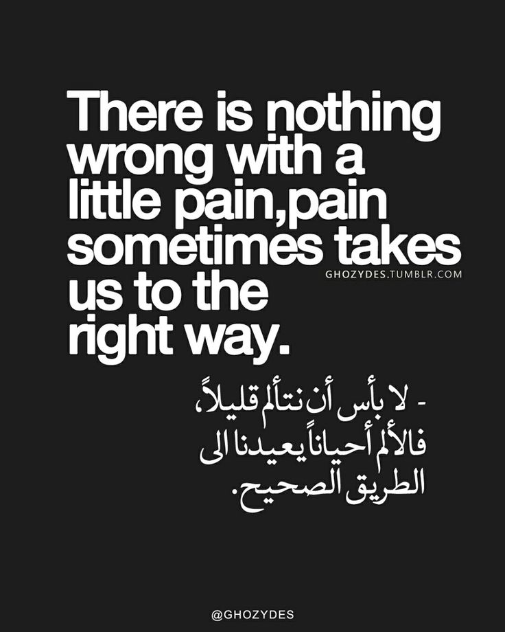 Tamil Muslim Imaan Quotes: Best 25+ Arabic Quotes Ideas On Pinterest