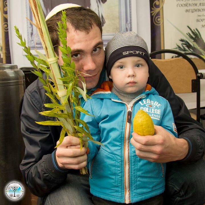 """Chag Sameach.Gut Yom Tov and happy Sukkot"""