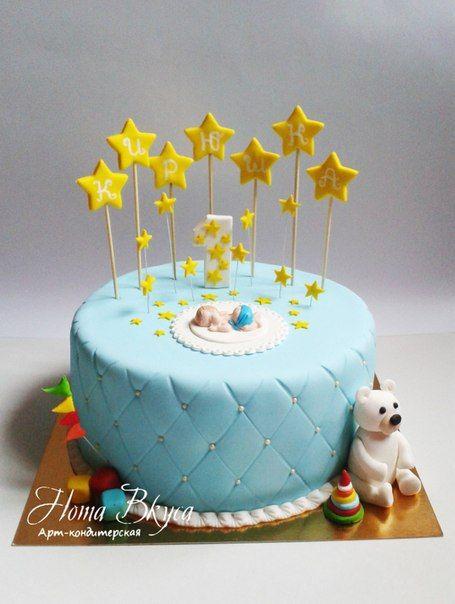 Торт на годик мальчику | CAKE&BAKE