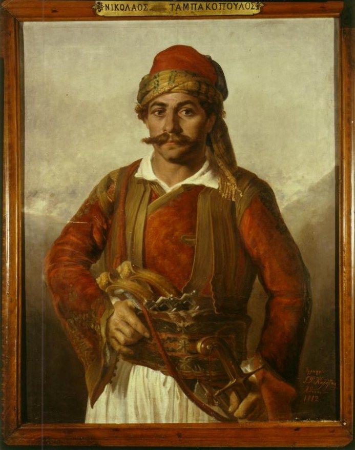 Προσωπογραφία του Νικολάου Ταμπακόπουλου. Αθήνα, Εθνικό Ιστορικό Μουσείο .