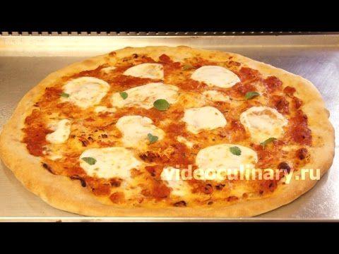 Домашняя Пицца - Простой Рецепт от Бабушки Эммы - YouTube