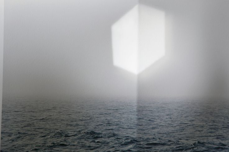 """Cube From """"Sea Change"""" By Mary Ellen Bartley"""