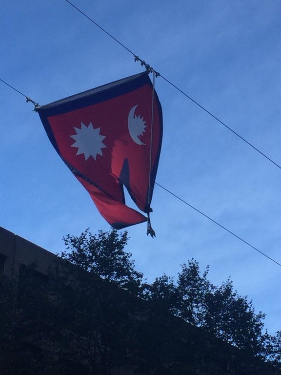 Montreal's solution to the Nepal flag debate : vexillology