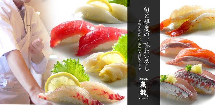 6 Conveyor Belt Sushi Restaurants in Nagoya | tsunagu Japan