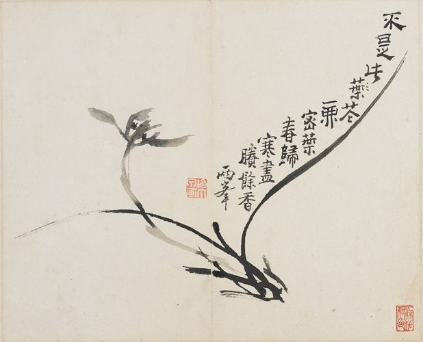 Fantastic Chinese calligraphy and art combined here by the Master Luo Ping, 18th century
