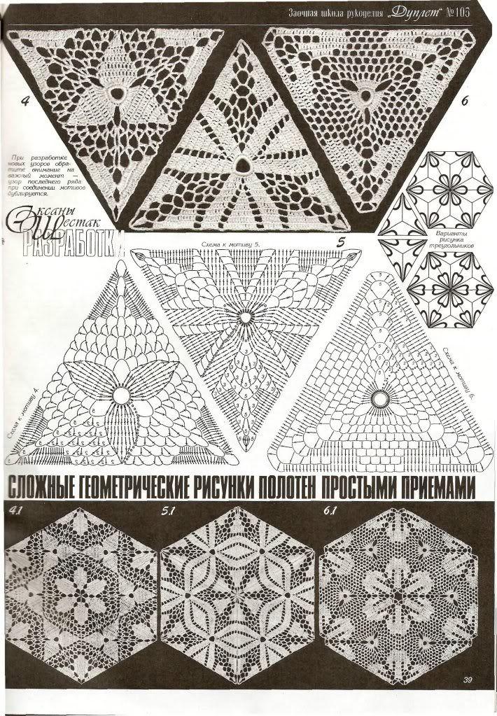 Lace Batterflies Crochet Patterns Book Magazine Duplet 105
