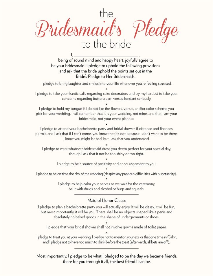 bridesmaids pledge to the bride
