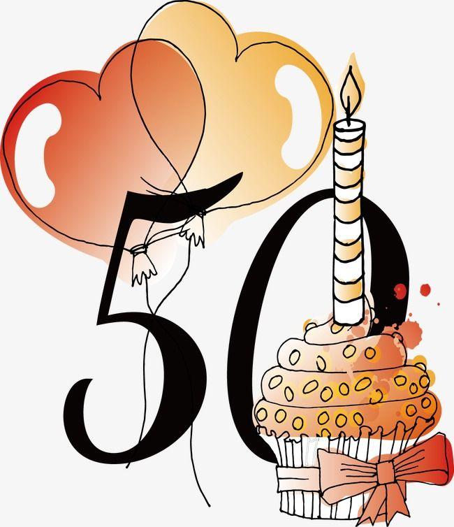 الذكرى الخمسين عيد ميلاد ناقلات عيد ميلاد زخرفة المتجه Png والمتجهات للتحميل مجانا 50th Birthday Wishes Happy 50th Birthday Happy Birthday Wishes Cards