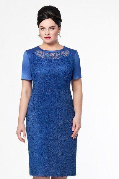 Платье синий атлас с гипюром - заказать и купить с доставкой в интернет-магазине «L'MARKA»