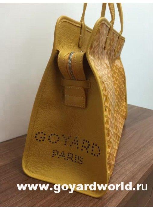 Goyard Sac Hardy Pet Carrier Tote Bags Yellow